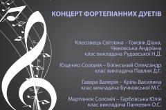 Концерт фортепіаних дуетів 16.05.16