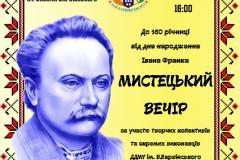 Ми мусимо навчитися чути себе українцями 26.05.2017