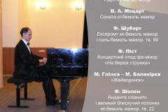 Попов Юрій 06.04.16