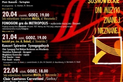 Сосновицькі дні музики. 23.04.17