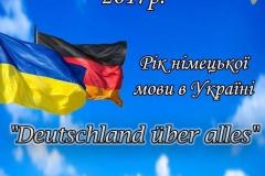 Deutschland ubder alles 28.11.17