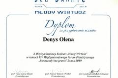 Денис О._2019
