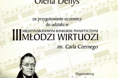Денис Польща