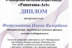 Диплом Фатільнікова_2_2020