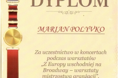 Поливко_2018