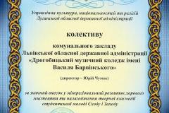 Сєвєродонецьк_5