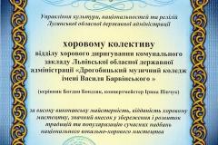 Сєвєродонецьк_6
