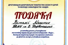 20e464102b7306283211e264cf7445e5_gallery