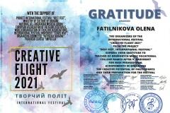Creative flight 2021 Фатільнікова