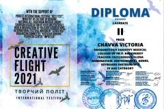 Creative flight 2021 Чавва