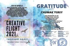 Creative flight 2021 Чумак