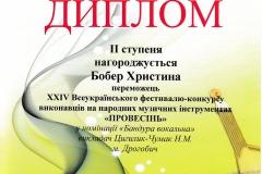 IMG_20190307_0011