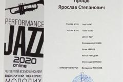 Performance Jazz 2020 Проців