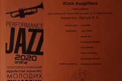 Performance Jazz 2020 Рилюк