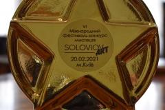 SoloviovArt