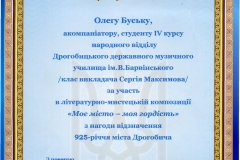 a7709d56bba4f08679856cca30f56915_gallery